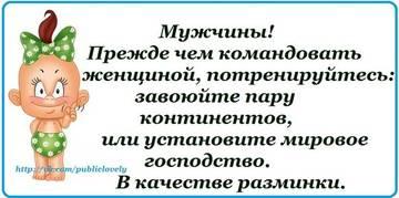 http://s2.uploads.ru/t/HYZhD.jpg