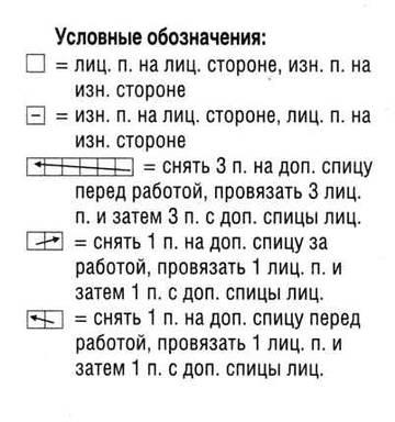 http://s2.uploads.ru/t/Hb6fA.jpg