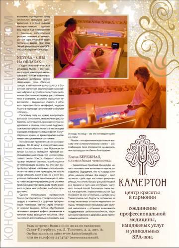 http://s2.uploads.ru/t/HbEWj.jpg