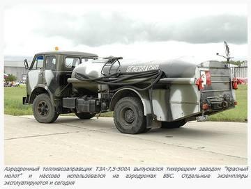 http://s2.uploads.ru/t/Hc9IA.jpg