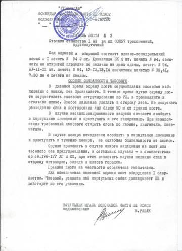 http://s2.uploads.ru/t/HeohW.jpg