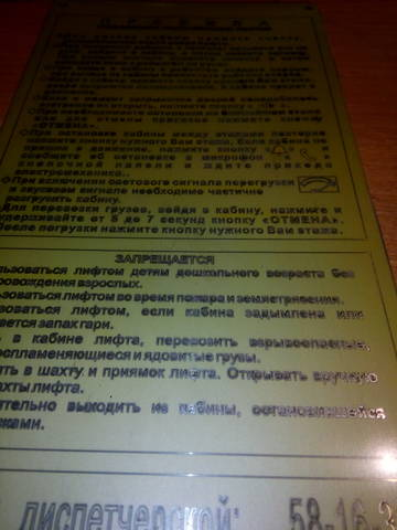 http://s2.uploads.ru/t/HfdDX.jpg