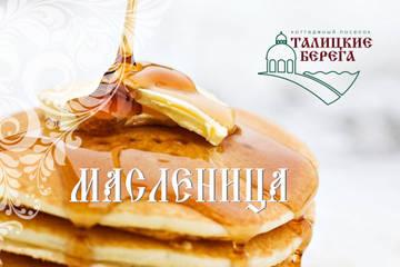 http://s2.uploads.ru/t/Hjy3X.jpg
