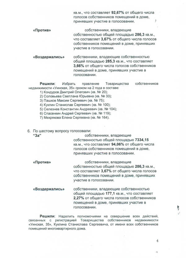 http://s2.uploads.ru/t/Hnlwb.jpg
