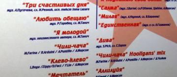 http://s2.uploads.ru/t/Homq9.jpg