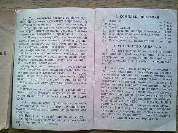 http://s2.uploads.ru/t/Huobp.jpg