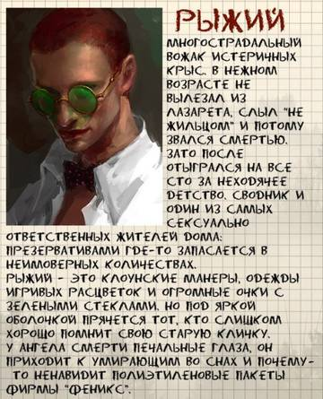 http://s2.uploads.ru/t/Hz7Wa.jpg