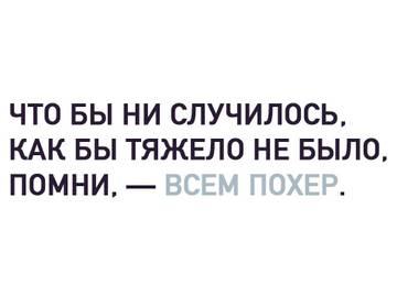 http://s2.uploads.ru/t/I3h7a.jpg
