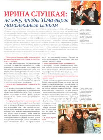 http://s2.uploads.ru/t/I8AbE.jpg