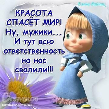 http://s2.uploads.ru/t/I8xpd.jpg