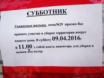 http://s2.uploads.ru/t/I9U7Z.jpg