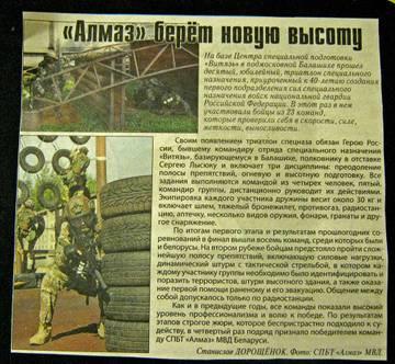 http://s2.uploads.ru/t/I9woc.jpg