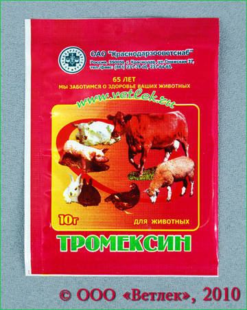 http://s2.uploads.ru/t/IBPOm.jpg