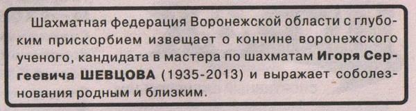 http://s2.uploads.ru/t/IDy5i.jpg