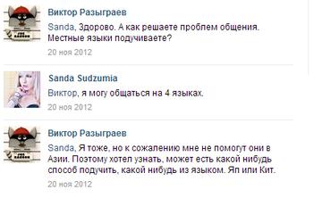 http://s2.uploads.ru/t/IEckA.png