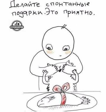 http://s2.uploads.ru/t/IF5Mz.jpg