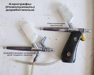 http://s2.uploads.ru/t/ILwUB.jpg
