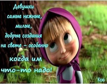 http://s2.uploads.ru/t/INji9.jpg