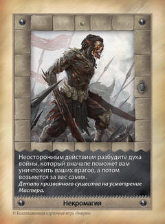 http://s2.uploads.ru/t/IOv74.jpg