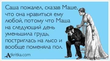 http://s2.uploads.ru/t/IPVg6.jpg