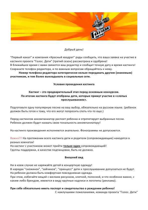 http://s2.uploads.ru/t/IQ4xN.png
