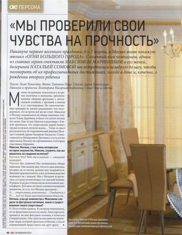 http://s2.uploads.ru/t/ISwDH.jpg
