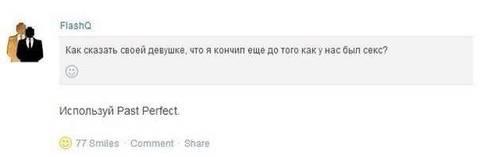 http://s2.uploads.ru/t/IVO1a.jpg