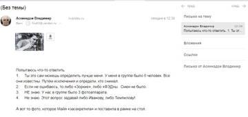 http://s2.uploads.ru/t/IWQTg.jpg