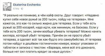http://s2.uploads.ru/t/IWVpC.jpg