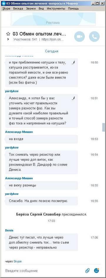 http://s2.uploads.ru/t/IWyCG.jpg