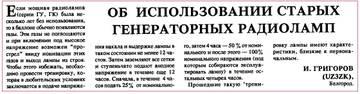 http://s2.uploads.ru/t/IWz5v.jpg
