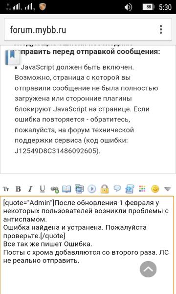 http://s2.uploads.ru/t/IWzEN.png
