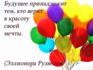 http://s2.uploads.ru/t/IZfmW.jpg