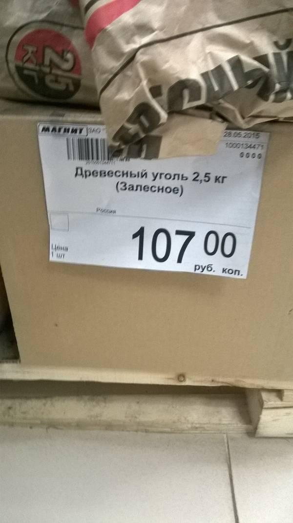 http://s2.uploads.ru/t/IalCU.jpg