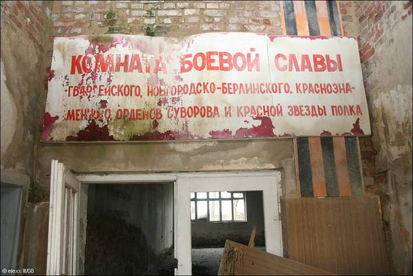 http://s2.uploads.ru/t/Iayde.jpg