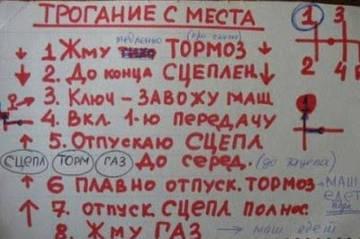 http://s2.uploads.ru/t/IesPX.jpg