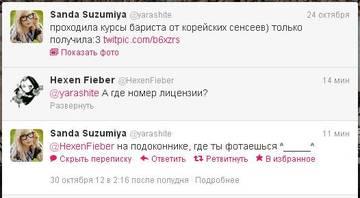 http://s2.uploads.ru/t/IgfKH.jpg