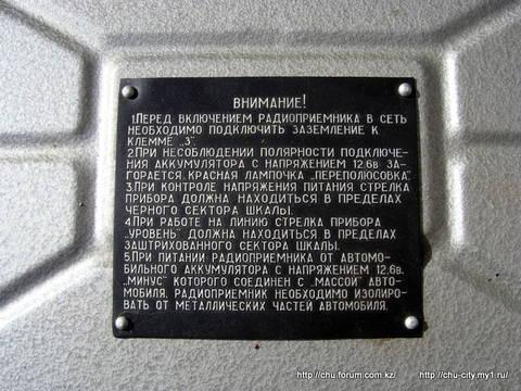 http://s2.uploads.ru/t/IjDi4.jpg