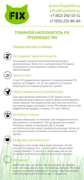 http://s2.uploads.ru/t/IjYDK.jpg
