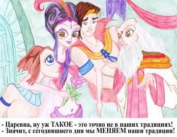 http://s2.uploads.ru/t/IkJ3y.jpg