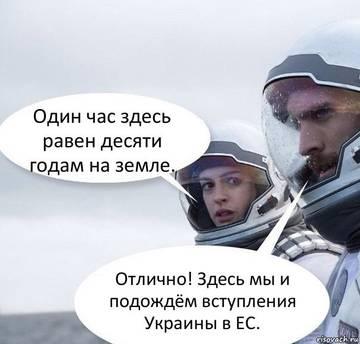http://s2.uploads.ru/t/InaCX.jpg
