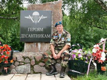http://s2.uploads.ru/t/IodPm.jpg