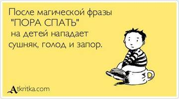 http://s2.uploads.ru/t/Ion0H.jpg
