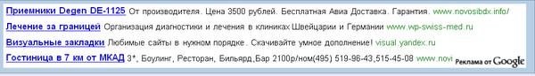 http://s2.uploads.ru/t/IrAmT.png