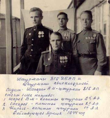 http://s2.uploads.ru/t/IvB2A.jpg