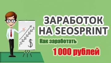 http://s2.uploads.ru/t/IvLoF.jpg