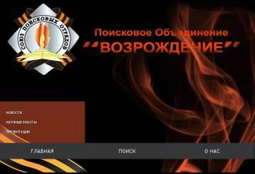 http://s2.uploads.ru/t/Iyn62.jpg