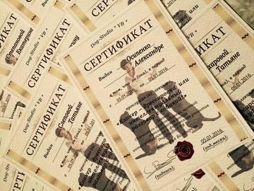 http://s2.uploads.ru/t/J1fm6.jpg