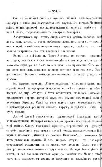 http://s2.uploads.ru/t/J2GiB.jpg