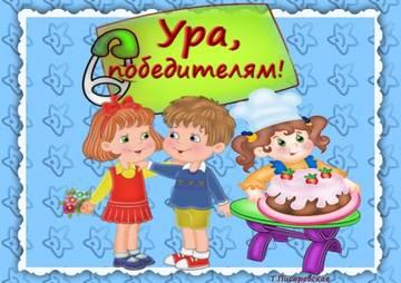 http://s2.uploads.ru/t/J75Xh.jpg